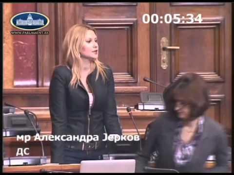 Александра Јерков у Скупштини Србије о Зојином закону