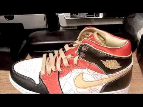 Nike Air Jordan 1 XQ