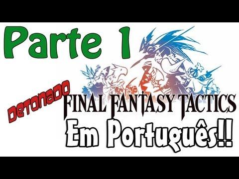 final fantasy tactics playstation 3