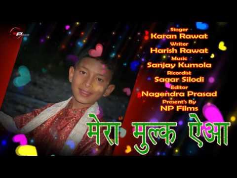 Video Maera Mulk Eaya | Latest Garwahli Song | Singer- Karan Rawat download in MP3, 3GP, MP4, WEBM, AVI, FLV January 2017