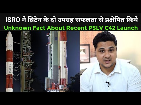 Fact About ISRO Recent PSLV C42 (British S1-4 and NovaSAR) Launch