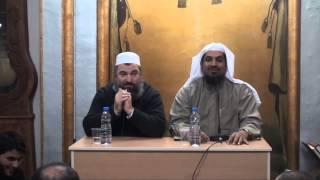 Kurani dhe iPhone - Abdul Muhsin el Mutajri - Përkthen Hoxhë Ferid Selimi