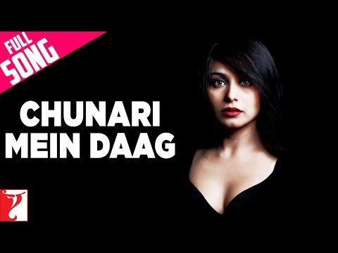 Chunari Mein Daag - Laaga Chunari Mein Daag (2007)