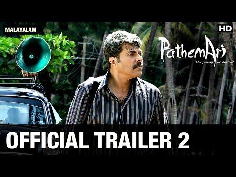 Pathemari Movie Trailer - 2, Mammootty, Salim Ahamed