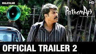 Pathemari Movie Trailer - 2, Mammootty, Salim Ahamed