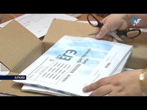 Об основных особенностях сдачи ЕГЭ напомнили на брифинге в профильном департаменте