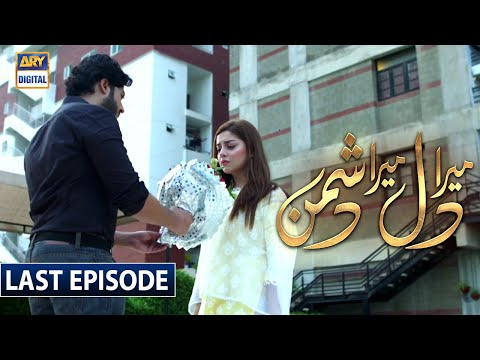 Mera Dil Mera Dushman - Last Episode [Subtitle Eng] - 23rd September 2020 - ARY Digital Drama