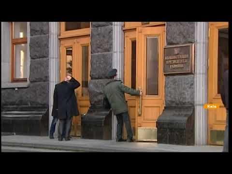 Порошенко говорил с Путиным (видео)