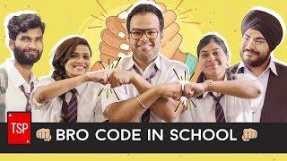 Video Bro Code in School | Exam Special | The Screen Patti MP3, 3GP, MP4, WEBM, AVI, FLV April 2018