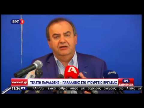 Δ. Στρατούλης: Στηρίζω την κυβέρνηση για την εφαρμογή των προγραμματικών δεσμεύσεων