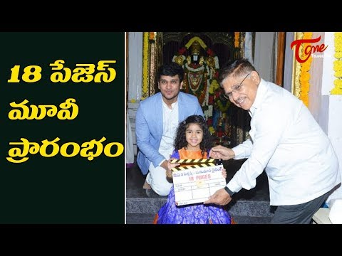 Nikhil's 18 Pages Telugu Movie Launch | Allu Aravind | Sukumar | TeluguOne Cinema