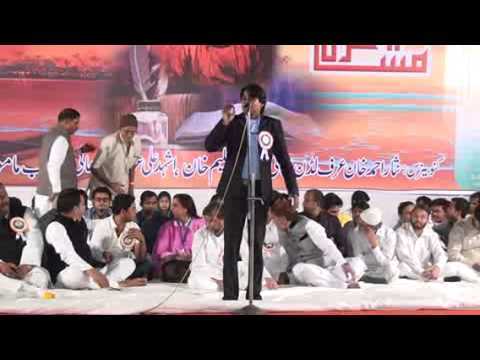 Video Shah khalid mau kurla mushaira 2013 download in MP3, 3GP, MP4, WEBM, AVI, FLV January 2017