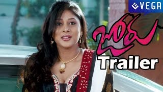Joru - Theatrical Trailer - Sundeep Kishan, Rashi Khanna - Latest Telugu Movie Trailer 2014