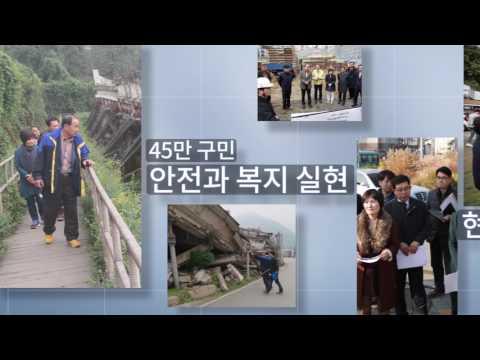2017 상반기 서초구의회 홍보영상