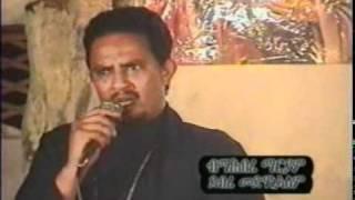 Eritrean Orthodox Tewahdo Mahbere Mariam Sibket Wedijachu Aleku Part 5
