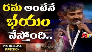 Video SS Rajamouli Funny Comments on His Wife Rama @ Baahubali 2 Pre Release Function MP3, 3GP, MP4, WEBM, AVI, FLV Februari 2019