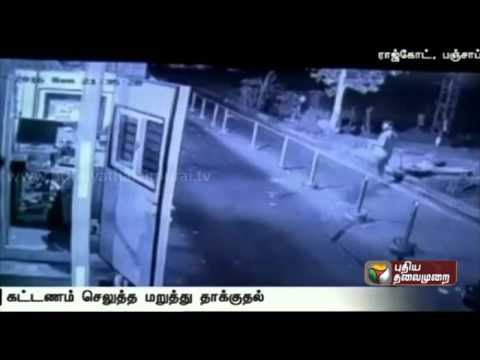 Miscreants-destroy-toll-gate-in-Punjab