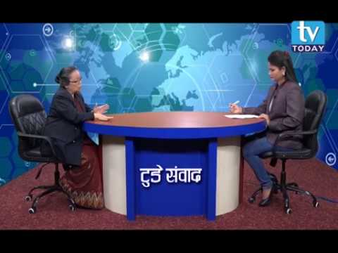 (Tham Maya Thapa, Minister, Ministry of Women, Children and Senior Citizen Talk show on TV Today - Duration: 26 minutes.)