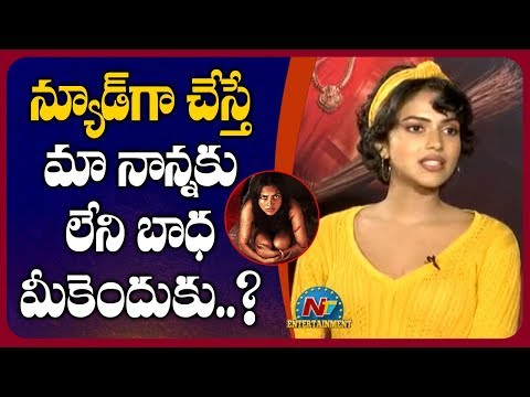 Amala Paul Superb Counter to Controversy on Aame Movie Bold Scenes | NTV Entertainment