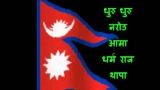 dhuru dhuru narou aama -dharma raj thapa