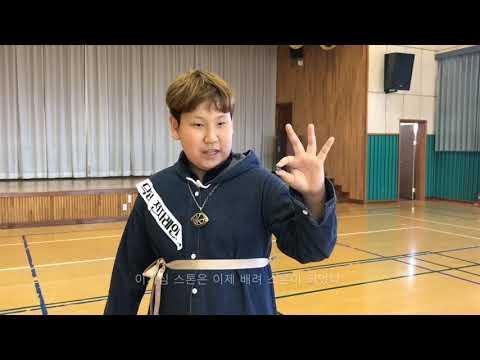 도산초등학교