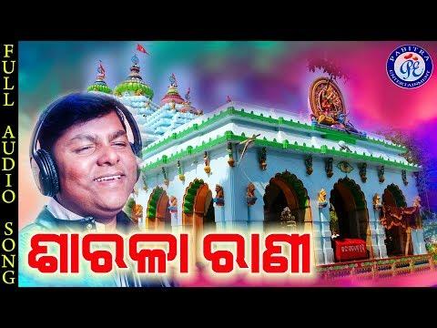 Video Sarala Rani - Superhit Odia Maa Sarala Bhajan On Odia Bhaktisagar download in MP3, 3GP, MP4, WEBM, AVI, FLV January 2017