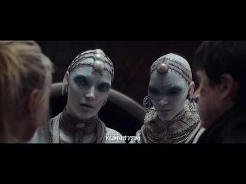 Valerian and the City of a Thousand Planets  (Trailer ซับไทย)