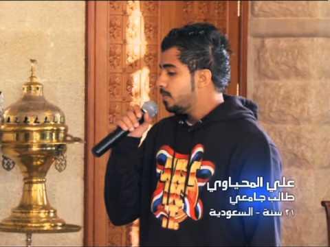 علي المحياوي - بيوت الحكام - The X Factor 2013