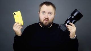 Video Камера за 400.000р. vs. iPhone X - есть ли смысл сравнивать? MP3, 3GP, MP4, WEBM, AVI, FLV Februari 2018