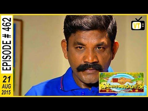 Kalyana Parisu 21-08-2015 | Sun Tv Serial