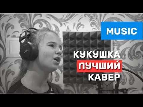 Песня под минус - Виктор Цой \