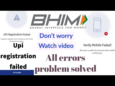Upi Registration Failed | Bhim Verification Failed | Bhim App Error