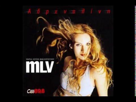 MLV - Itan mono o aeras (видео)