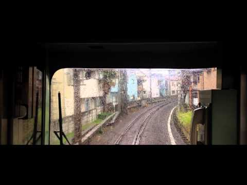 「西武池袋戦練馬→豊島園 cab view」From Nerima to Toshimaen in the rain (видео)