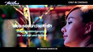 Nonton Timeline   Trailer Film Subtitle Indonesia Streaming Movie Download