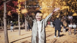 Nonton [4k] Chasing Autumn | Korea 2016 Film Subtitle Indonesia Streaming Movie Download
