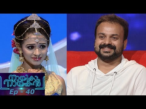#NayikaNayakan | EPI -40 Power-packed Performance By Girls Team | Mazhavil Manorama