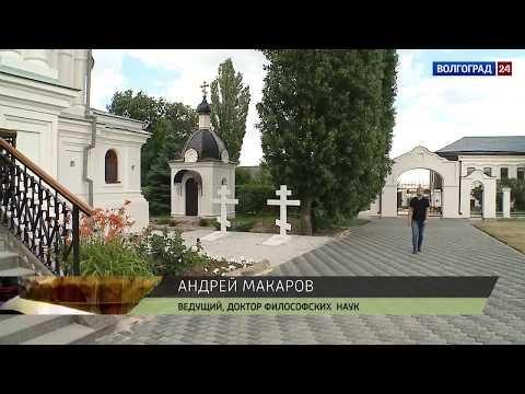 Дубовский женский монастырь. Часть 1. Выпуск от 17.07.2017