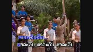 Video Lum Laos on HD(Aoy Jai: Lum Saravanh) MP3, 3GP, MP4, WEBM, AVI, FLV Agustus 2018