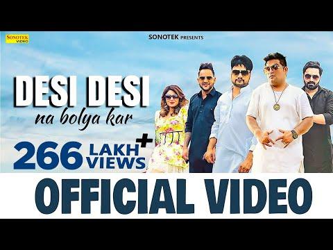 Video Desi Desi Na Bolya Kar Chori Re (Official Video)   Raju Punjabi   MD   KD   Vicky Kajla   Sonotek download in MP3, 3GP, MP4, WEBM, AVI, FLV January 2017