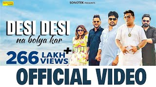 Download Lagu Desi Desi Na Bolya Kar Chori Re | Raju Punjabi | MD | KD | Vicky Kajla | Sonotek Mp3