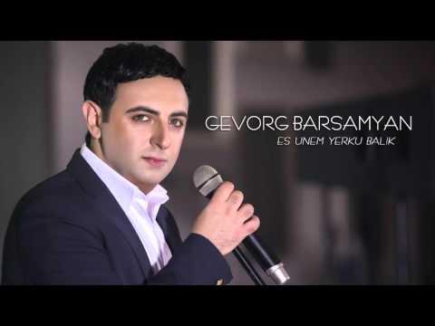 Gevorg Barsamyan - Es unem erku balik