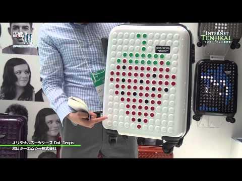 オリジナルドットデザインスーツケース Dot-Drops - 双日ジーエムシー株式会社