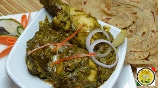 Chicken In Silky Spinach Curry - Murg Saagwala - By Vahchef @ vahrehvah.com