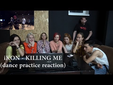 Coffee dance: iKON - KILLING ME (dance practice reaction) [Eng sub]