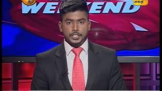 Shakthi Tv News 1st Tamil News - 15th January 2017