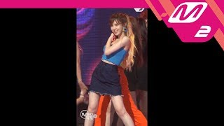 [Fancam/MPD직캠] 170720ch.MPDRed Velvet 레드벨벳 - Red Flavor 빨간맛  / WENDY ver.Mnet MCOUNTDOWN LIVE STAGE!!You can watch this VIDEO only on YouTube ch.MPDwww.youtube.com/mnetmpd