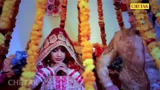 Video इस गाने को अकेले में देखें | SUHAAGRAAT KI RAT | Suhagrat With Jaat | Heart Toching Story download in MP3, 3GP, MP4, WEBM, AVI, FLV January 2017