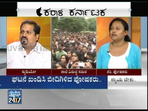 Karala Karnataka _ Parents Discussion - seg3 - SuvarnaNews