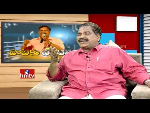 Video Goreti Venkanna Sings Telangana Breathless Bandhook Song Exclusively | HMTV download in MP3, 3GP, MP4, WEBM, AVI, FLV January 2017
